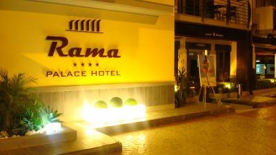 Rama Palace Hotel 4* - Casalnuovo di Napoli